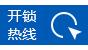 万博manbetx官网入口manbetx官网客户端下载电话