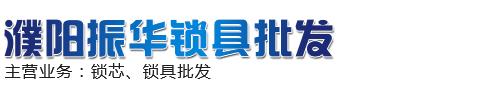 万博manbetx官网入口振华manbetx官网客户端下载