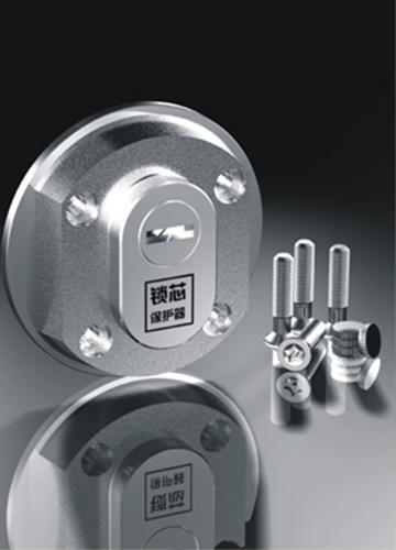 锁芯保护器